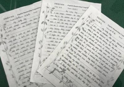 济宁市实验初中英语书写大赛 英语也能翰墨飘香