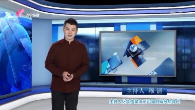 财经第一线_20191210