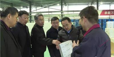 兖州区领导调研造纸包装产业链建设情况