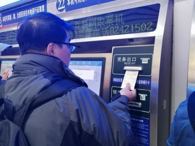 春运首日车票今天开售!元旦调图、电子客票……今年山东春运将有大变化