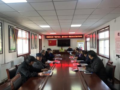 """县前街社区开展""""12.4""""国家宪法日宣传活动"""