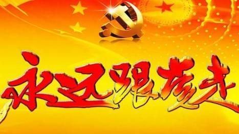 傅明先以普通党员身份参加所在党支部专题组织生活会