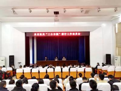 """鱼台:开展""""三小车辆""""禁行工作系列活动"""