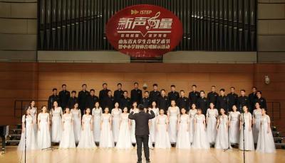 脱颖而出!济宁这支教师合唱团在省赛中斩获一等奖