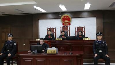 山东省政协原常委马啸一审获刑十一年半!