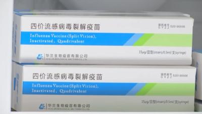 流感季节将至  接种疫苗是防控首选