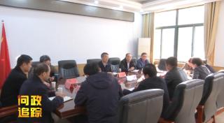 问政济宁·追踪|金乡县南苏河桥问题最新整改情况