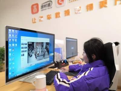 """济宁全市唯一省级数字经济园区""""花落""""任城 看任城如何拥抱数字变革"""