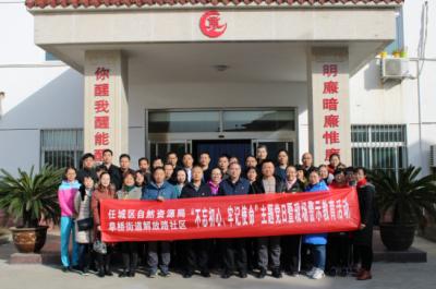 解放路社区党委:接受廉政警示教育 树立廉洁为公意识