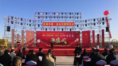 首届中国·鱼台杞柳博览会开幕 这里的柳编制品畅销22国!