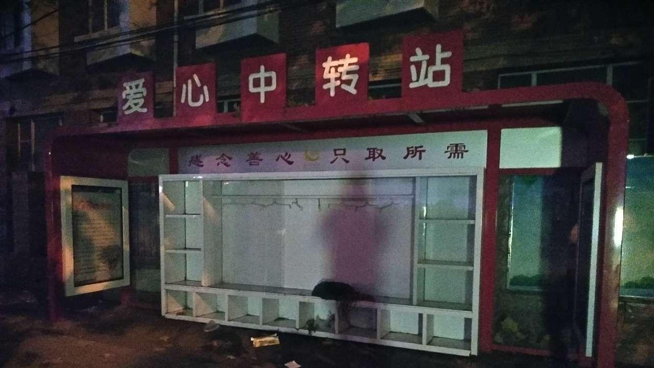 """济宁""""爱心中转站""""缺乏管理、旧衣物安全卫生无法保障"""