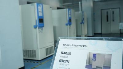 高质量发展看高新|这里有中国首个精准医学体外诊断产业集聚园