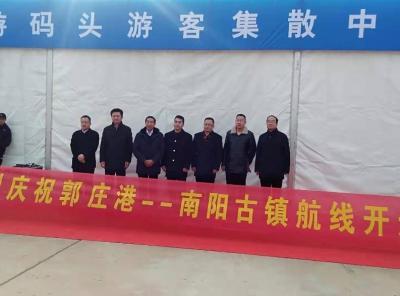 从任城直达南阳 济宁市首条京杭大运河航线开航!