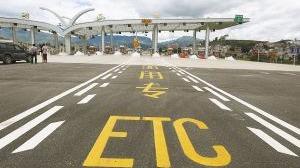 取消高速公路省界收费站工程建设进入收尾阶段