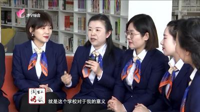 闫虹访谈 | 十年 一路艰辛一路歌(上)