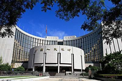央行对中小银行定向降准 下调超额存款准备金利率