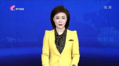 """市政府党组召开""""不忘初心 牢记使命""""专题民主生活会"""