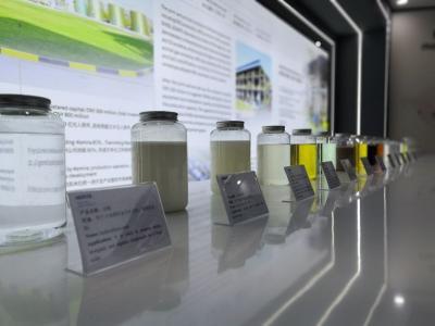 """高質量發展看兗州 凱米拉天成萬豐化學品工廠的""""環保魔術"""""""