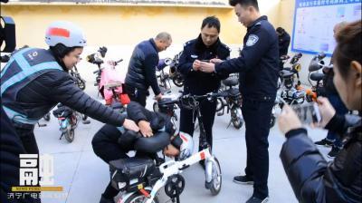 济宁城区电动自行车挂牌 团体办理将开辟绿色通道