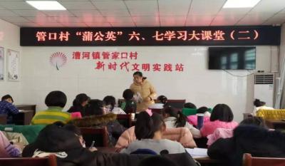 """兖州区漕河镇""""六七""""课堂开课温暖了寒冬"""
