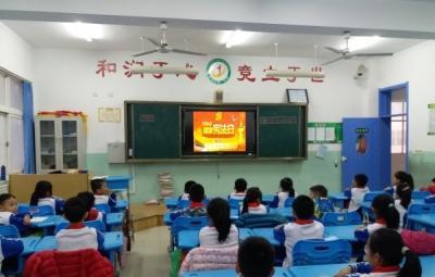 """金乡县开展""""12.4""""国家宪法日法治进校园活动"""