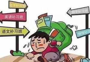 """@济宁家长,这份校外培训机构""""黑白名单""""请收好!"""