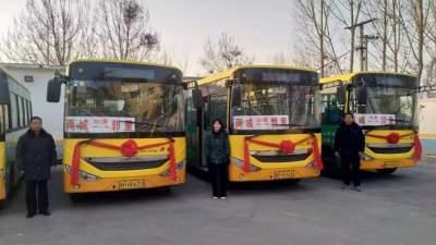 微山县两城镇至邹城市郭里镇公交线路正式开通