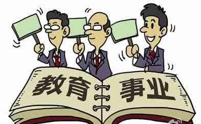 """直面教師晉升之痛 高校職稱評審如何""""破""""與""""立""""?"""