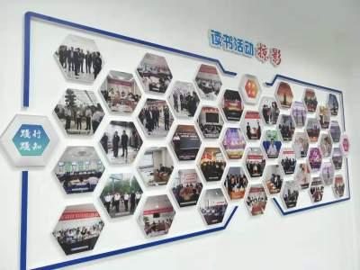 濟寧市政協系統黨的建設工作暨政協基層基礎工作會議召開