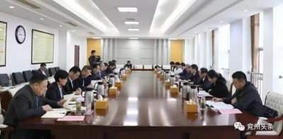 """兗州區委常委會召開""""不忘初心 牢記使命"""" 專題民主生活會"""