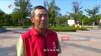 爱尚旅游-20191222