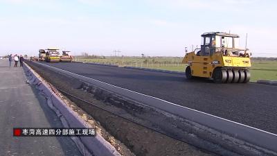 枣菏高速金乡段最新进展