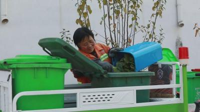 邹城:做好垃圾分类 共建美丽家园