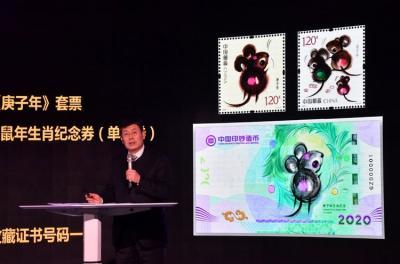 """""""萌鼠""""出镜!鼠年生肖邮票将于下月5日发行"""