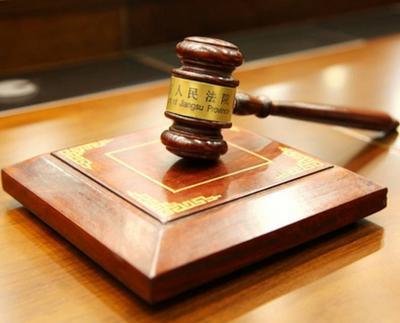 海南宣判一起重大涉黑案件 2人被判死刑
