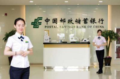 邮储银行A股获六家战配基金首次悉数认购并顶格申配 社保基金组合、央企基金首次齐聚