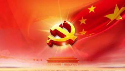 济宁市学习贯彻党的十九届四中全会精神集中宣讲活动综述