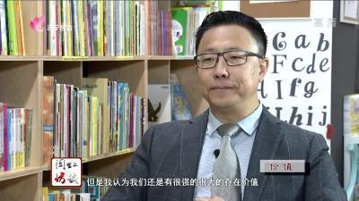 閆虹訪談 | 再訪李陽(上)