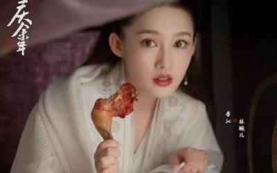 """《庆余年》女主的""""肺痨"""",吃鸡腿到底能不能治好?"""