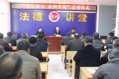 鱼台:院长讲宪法 送法进村居