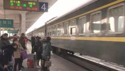12月30日铁路调图 兖州站部分旅客列车运行调整