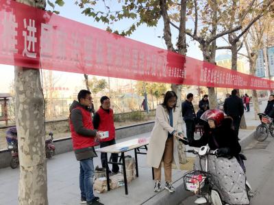 """金乡开展""""12·4""""国家宪法日集中宣传活动"""