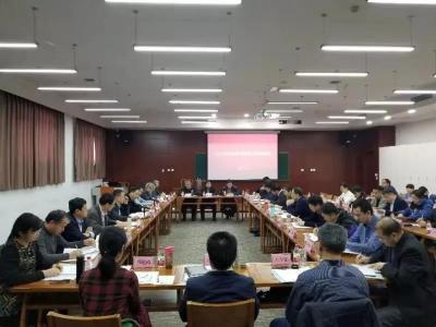 山东省科技情报工作座谈会暨山东科技情报学会七届二次理事会议在济宁举办
