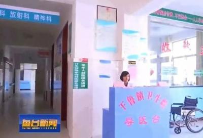 鱼台通报2019为民办十件实事进展情况