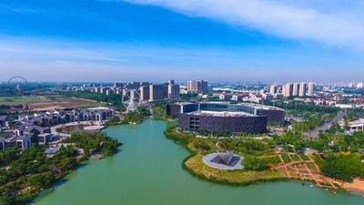 濟寧高新區入選2019年山東省新型智慧城市建設試點