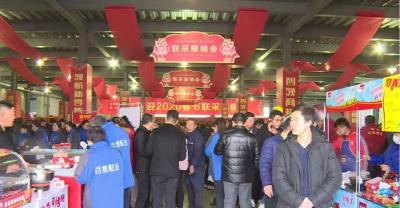 济宁市供销社新春商品联合采购会在兖州举行