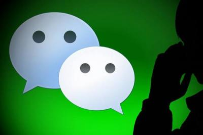微信回應朋友圈發原圖泄露位置:謠言,這鍋不背