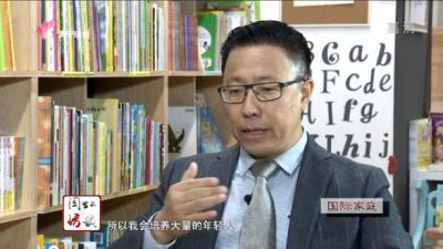 閆虹訪談 | 再訪李陽(下)