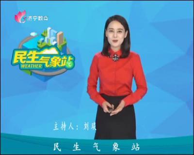 民生气象站20191214
