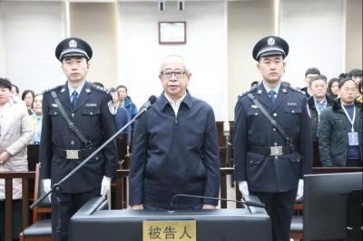 邢云一審獲死緩 收受財物4.49億余元